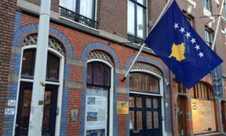 Pas sulmit në Vjenë, Ambasada e Kosovës kërkon nga kosovarët të qëndrojnë në vende të sigurta