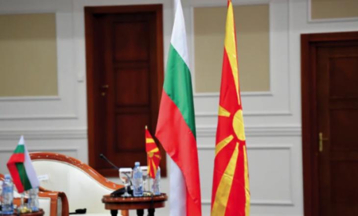 Nuk ka datë për fillimin e negociatave me Maqedoninë e Veriut