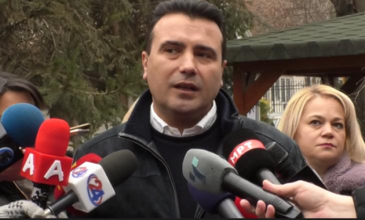 Maqedoni e Veriut, paralajmërohet pakoja e pestë ekonomike