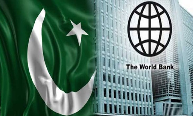 Pakistani pranon 300 milionë dollarë hua nga Banka Botërore