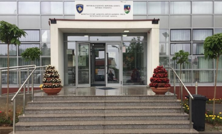 Mbyllet çerdhja në Fushë Kosovë, u infektuan me COVID-19 disa punonjës