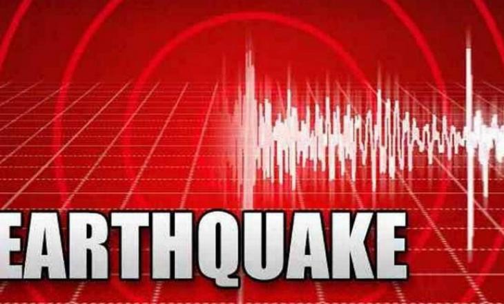 Tërmet i fuqishem në Turqi