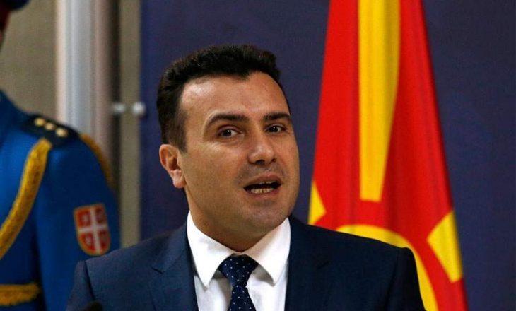 Zaev: Mbetemi të përkushtuar të gjejmë zgjidhje për çështjet e hapura me Bullgarinë
