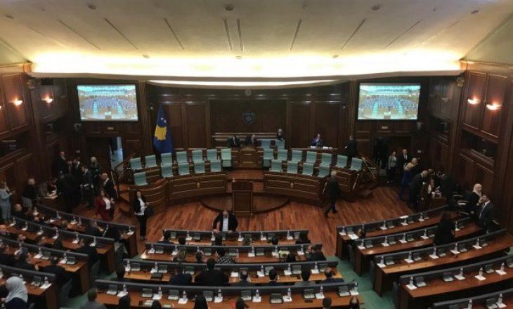 Koalicioni NISMA-AKR-6+, kërkojnë të votohet projekt-buxheti