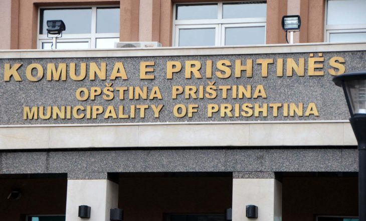 Komuna e Prishtinës ndanë 400 mijë euro për fermerët