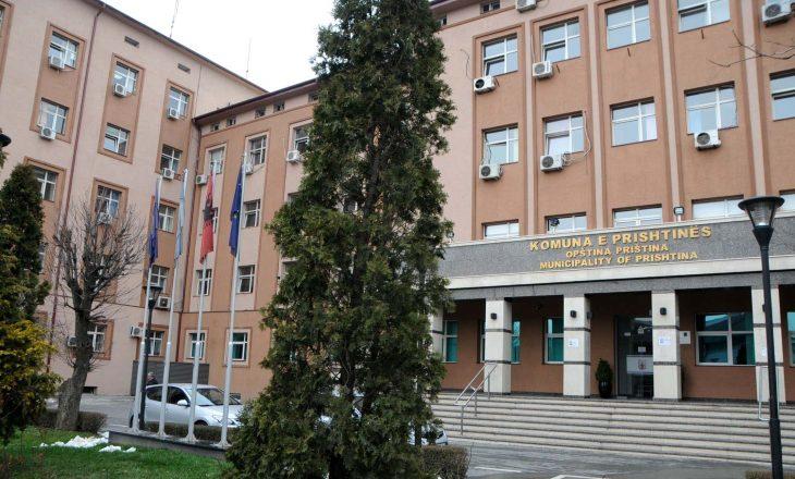 Komuna e Prishtinës do t'i ndajë 170 mijë euro për projekte të kulturës