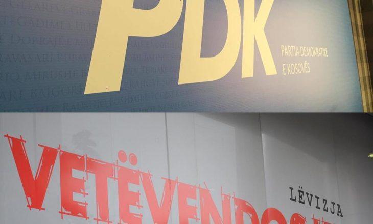 PDK: Mocioni për rrëzimin e Qeverisë Hoti është mashtrim nga VV-ja