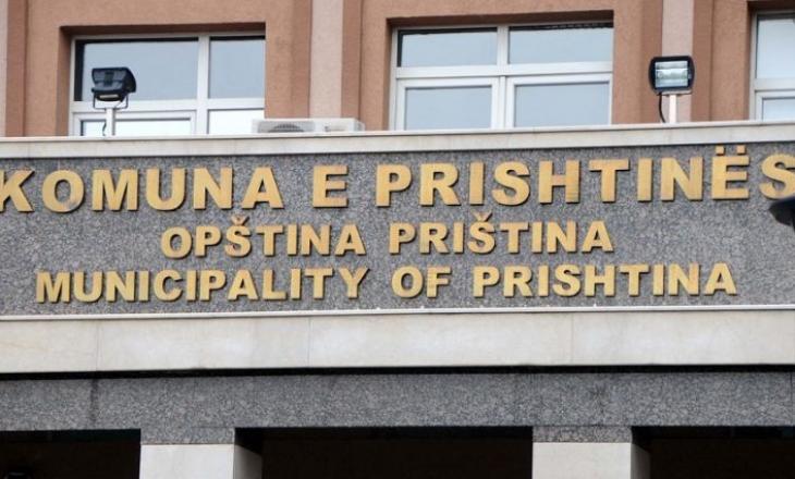 Komuna e Prishtinës me njoftim për bizneset që përfituan nga grantet