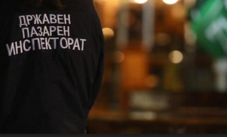 Mbyllen tre lokale në Maqedoninë e Veriut