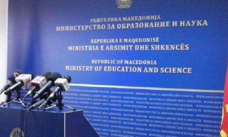 Maqedoni e Veriut, bojkoti i mësimit – reagon Ministria