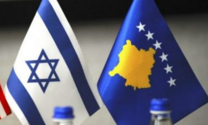 Jerusalem Post: Serbia u përpoq ta ndalojë njohjen e Kosovës nga Izrael