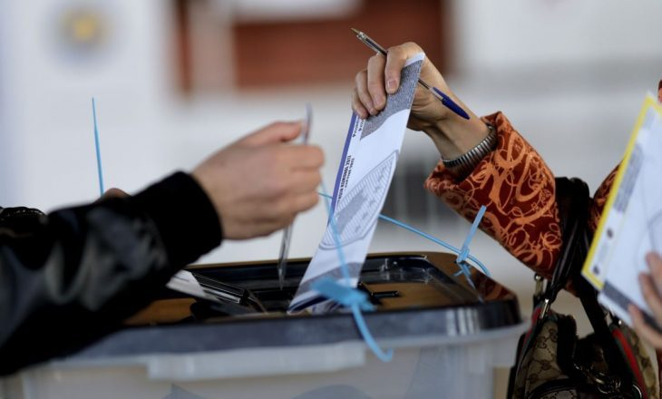 CEC: Electoral campaign begins on the third and ends by February 12