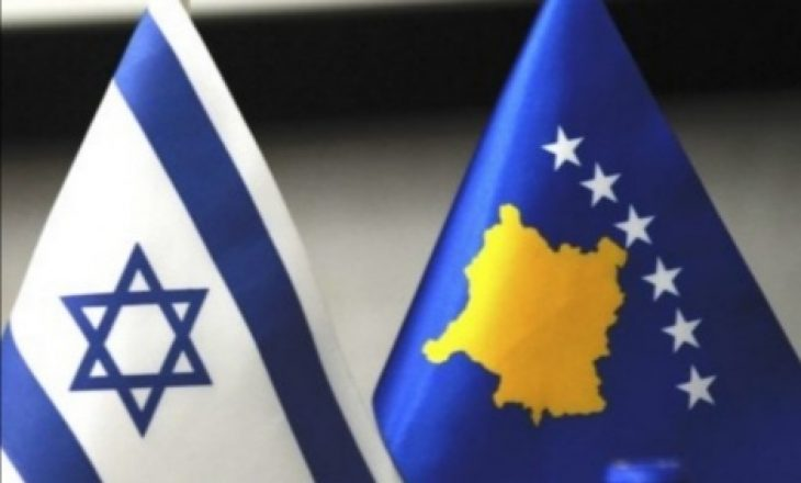 Më 1 shkurt vendosen raportet diplomatike Kosovë-Izrael