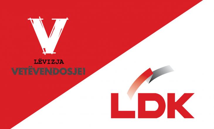 Prishja e koalicionit LDK-VV, pritet të zyrtarizohet në konferencë për medie
