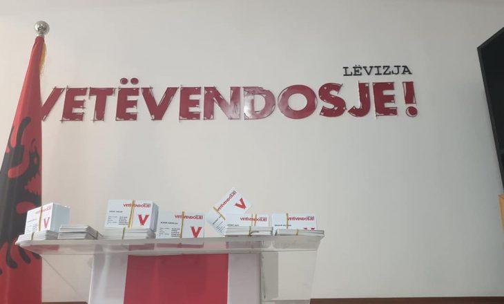 500 gjakovarë anëtarësohen në Lëvizjen Vetëvendosje