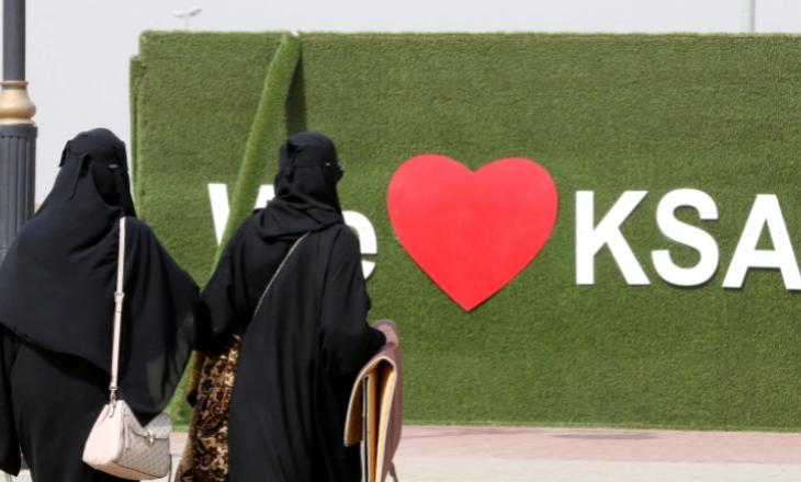 Gratë saudite tani mund t'i bashkohen ushtrisë