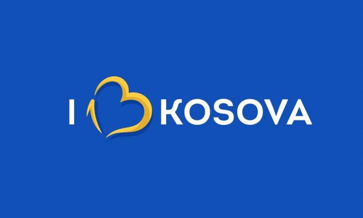 Publikohet logo e 13 vjetorit të pavarësisë së Kosovës