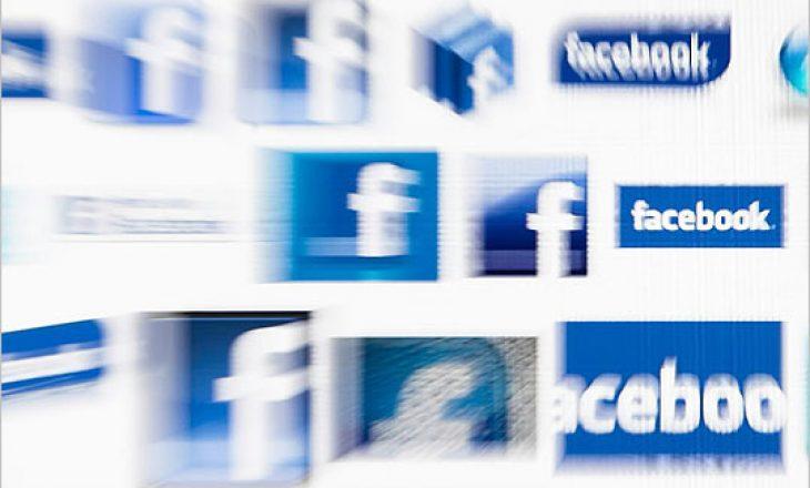 Facebook mbushi 17 vjet: Si ka ndryshuar gjigandi i mediave sociale përgjatë viteve?