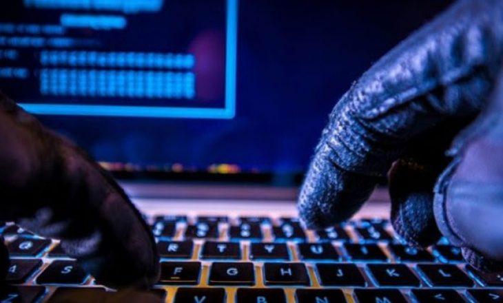 Sulm kibernetik në Ministrinë e Financave