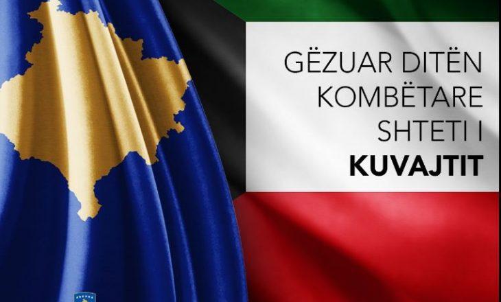 Kosova uron Kuvajtin për ditën kombëtare