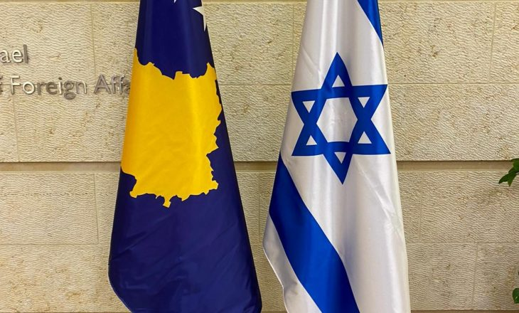 Ministria e Jashtme e Izraelit njofton për zyrtarizimin e marrëdhënieve diplomatike me Kosovën
