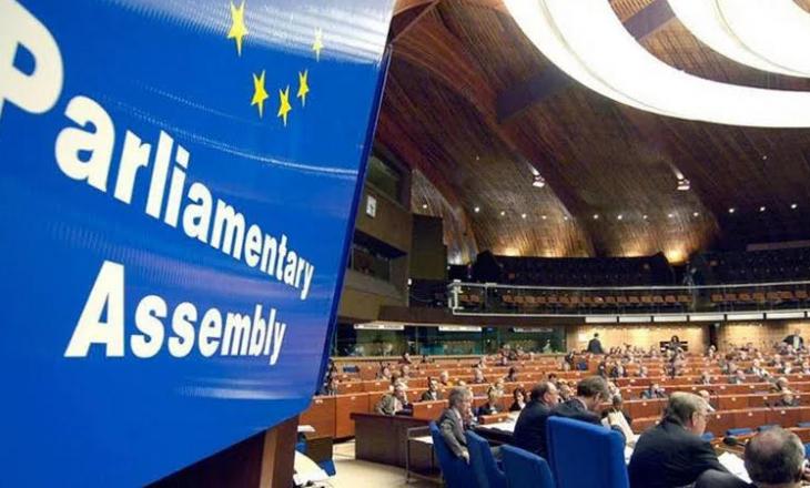 APKE me nota pozitive për Maqedoninë e Veriut