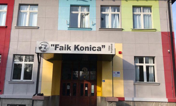 """Shkolla """"Faik Konica""""në Prishtinë kalon në mësim online"""
