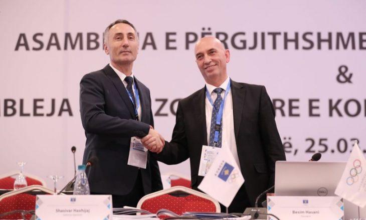 Ismet Krasniqi zgjidhet president i ri i Komitetit Olimpik të Kosovës