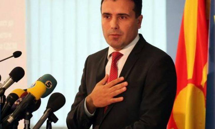 """Zaev propozon qeveri për """"shpëtim kombëtar"""""""