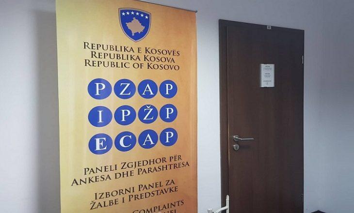 31 ankesa në PZAP për rezultatin e zgjedhjeve