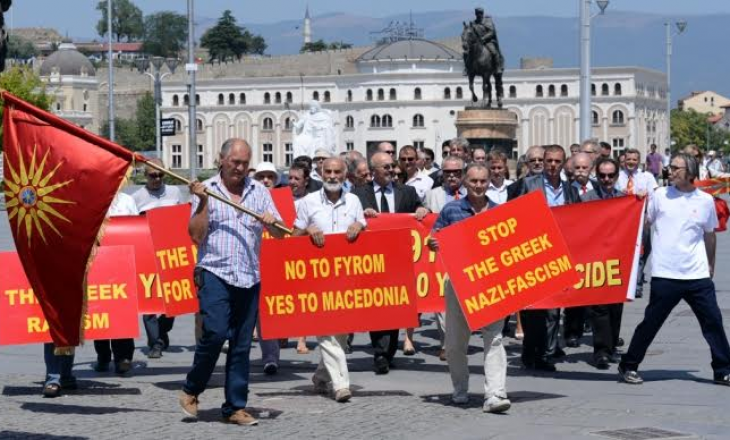 Libër për pakicën maqedonase në Shqipëri