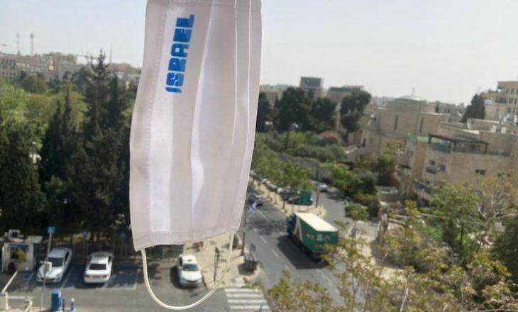 Izraeli lejon qytetarët të dalin jashtë pa maska