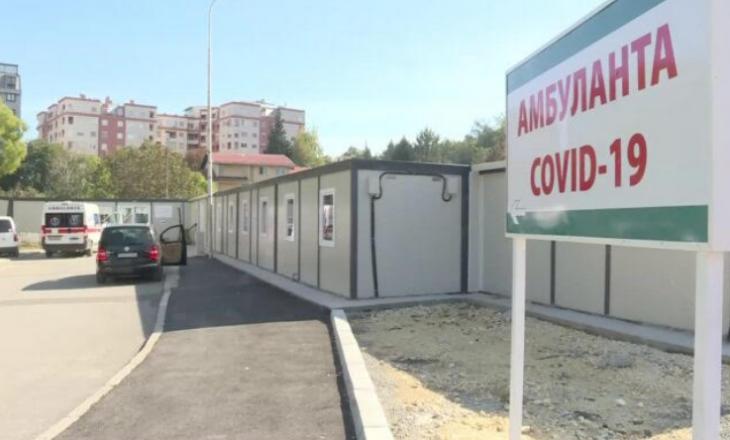 Maqedoni e Veriut: Në COVID-qendrat në Shkup për 24 orë janë hospitalizuar 67 pacientë