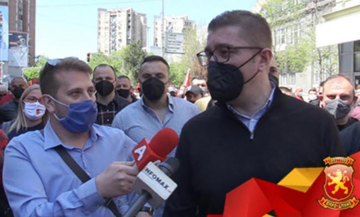Shkup: Protesta në mbrojtje të të akuzuarve për dhunën në Kuvend më 2017