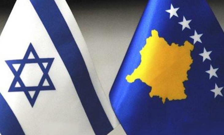 """""""Pas njohjes Kosova duhet të ketë edhe marrëdhënie ekonomike me Izraelin"""""""