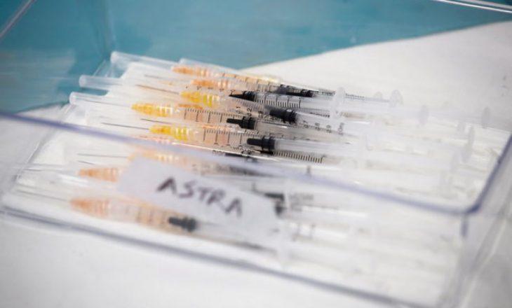 Danimarka do ndaloj vaksinën AstraZeneca, por shqyrton që të shpërndahen në vendet e varfëra