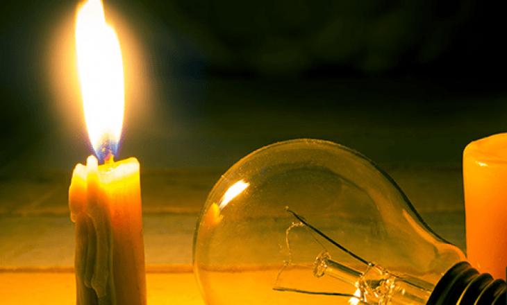Nesër në disa komuna do të ketë mungesë të energjisë elektrike