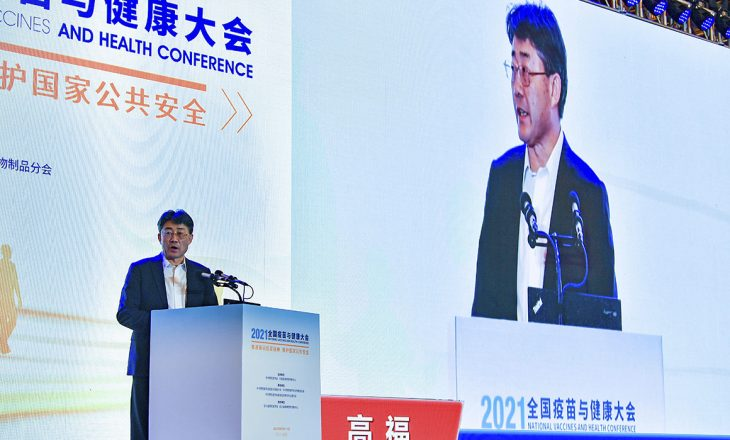 Kina pranon se vaksinat e saj nuk janë shumë të mira