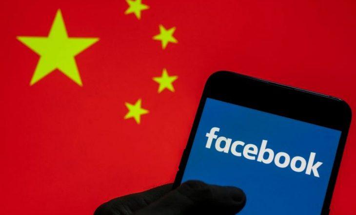 Kina po përdorë reklama propagandistike në Facebook për të shfaqur myslimanët e shtypur si të lumtur