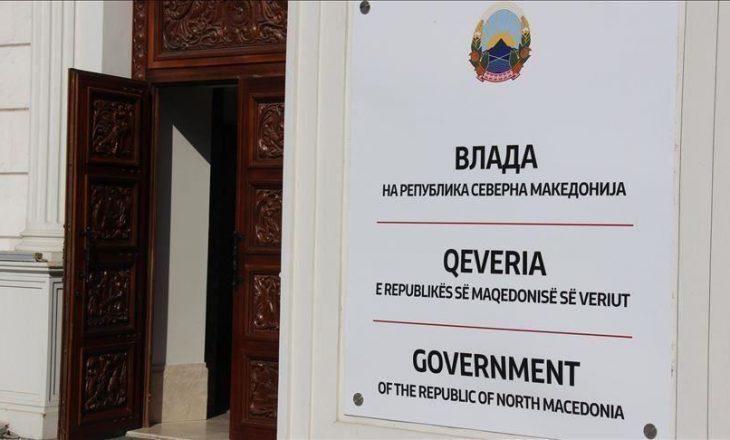 Maqedoni e Veriut: Nga nesër hyjnë në fuqi masat e reja anti-COVID'19