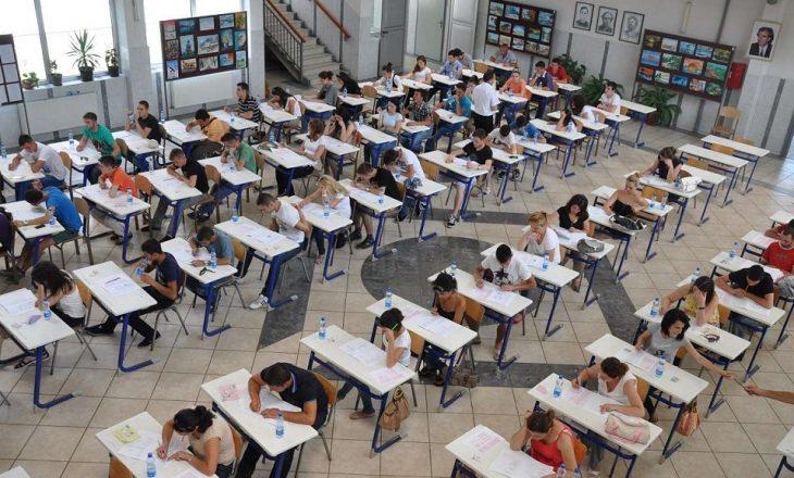 Provimi i Maturës do të mbahet më 26 qershor