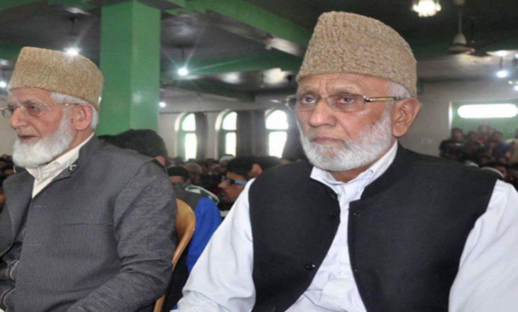 Ashraf Sehrai: Udhëheqësi i Kashmirit vdes në paraburgim në Indi