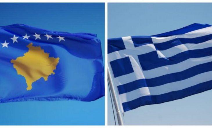 """""""Ekonomia përafëron Kosovën dhe Greqinë"""""""