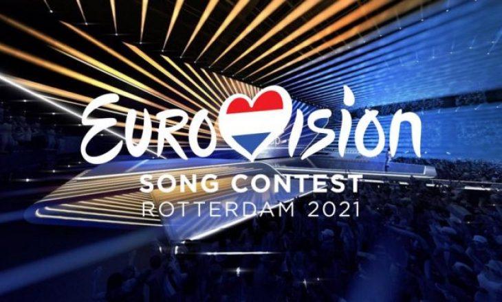 "Finalja e madhe e ""Eurosong"" – Nisin provat"