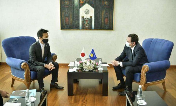 Kosova dhe Japonia do të organizojnë seminar virtual biznesi