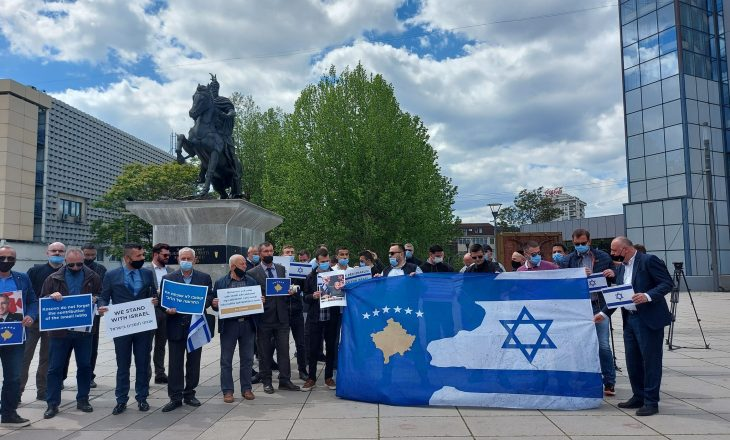 Prishtinë: Marshohet për Izraelin