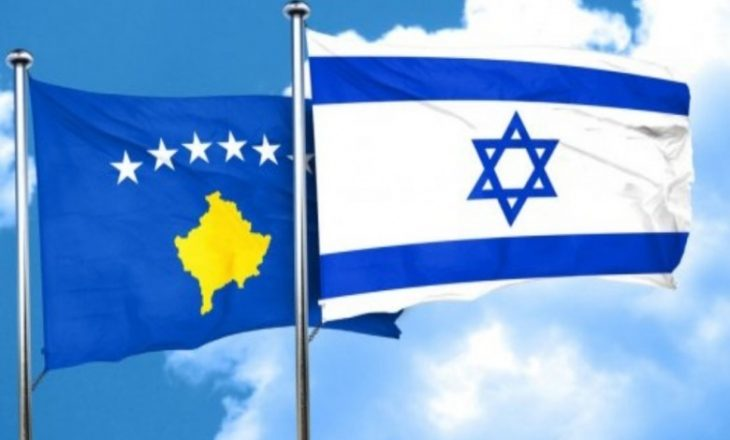Ministria e Jashtme e Izraelit pas reagimit të Prishtinës: Faleminderit Kosovë