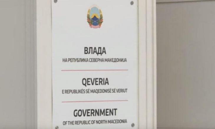 Qeveria e Maqedonisë së Veriut ka vendosur karantinë për qytetarët e Indisë dhe Brazilit