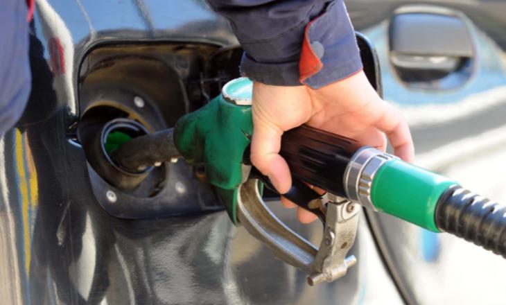 Ministria e Tregtisë anulon disa udhëzime adminsitrative për kontrollin e cilësisë së naftës