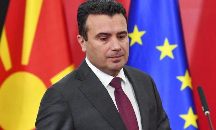 Zaev: Nuk kemi pretendime territoriale për Bullgarinë